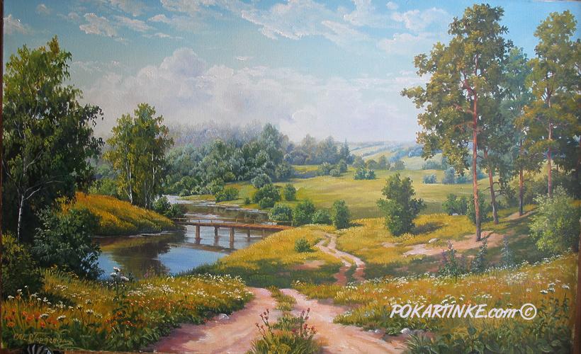 Через реку - картинная галерея PoKartinke.com