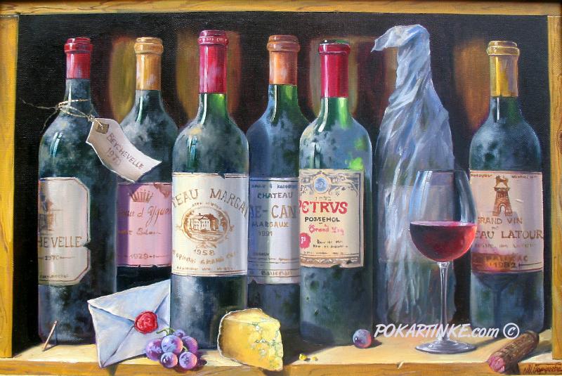 Бутылки - картинная галерея PoKartinke.com