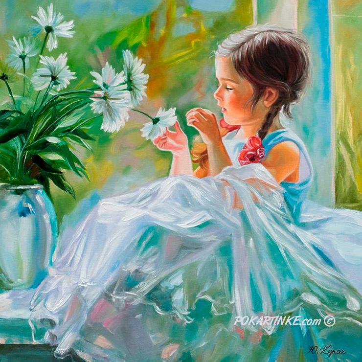 Девочка и ромашки - картинная галерея PoKartinke.com