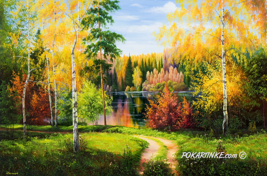 Дорога осени - картинная галерея PoKartinke.com
