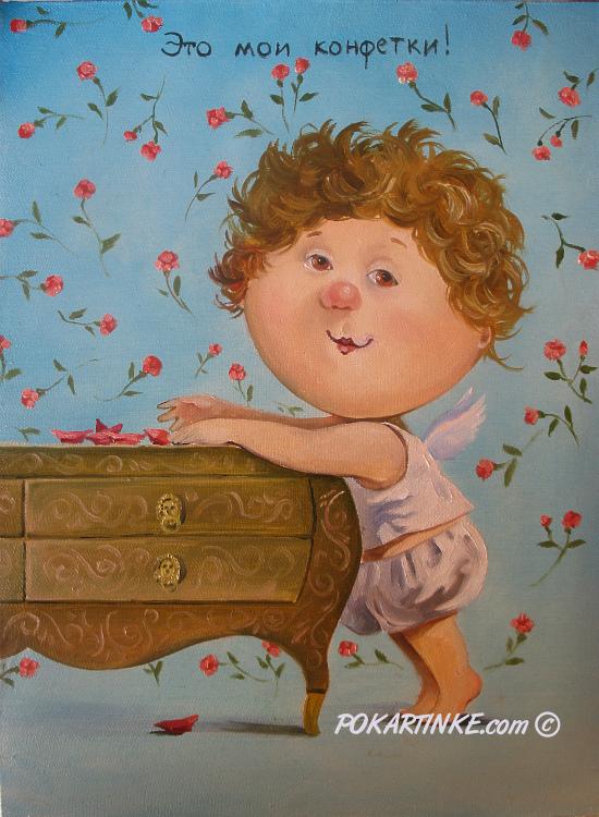Это мои конфеты - картинная галерея PoKartinke.com