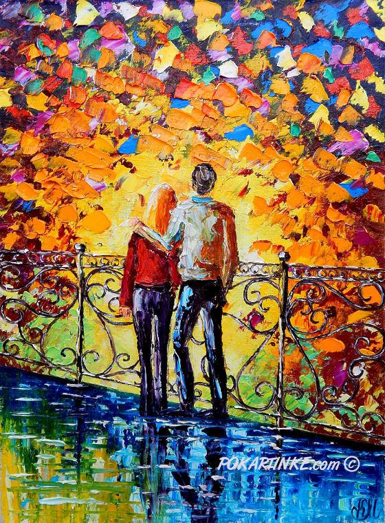 Феерверк любви - картинная галерея PoKartinke.com