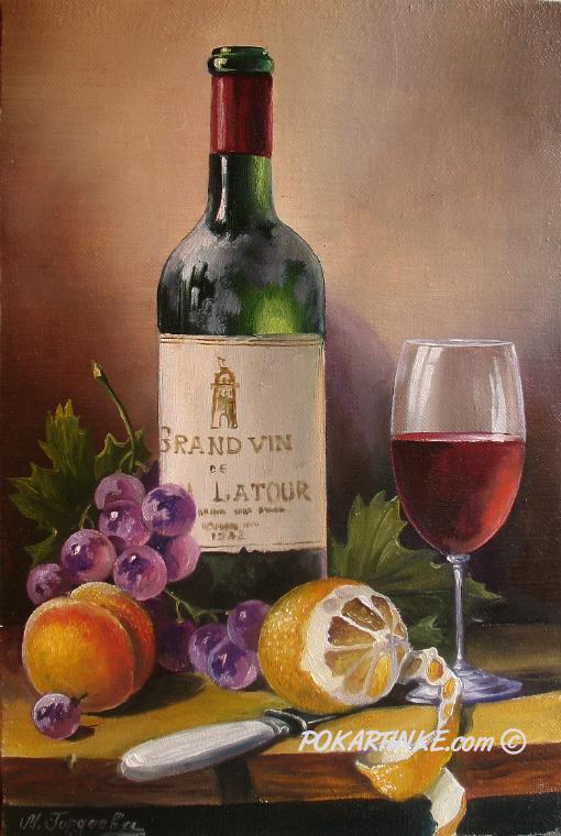Вино и фрукты - картинная галерея PoKartinke.com