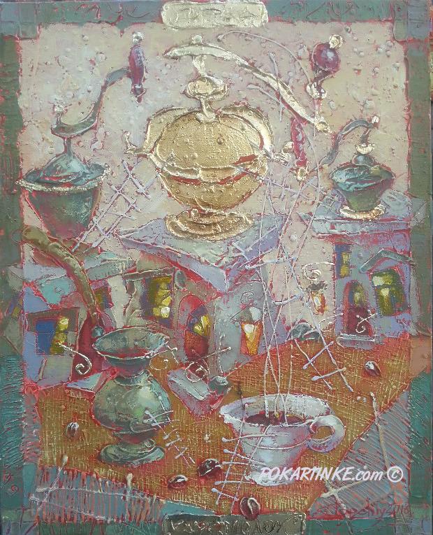 Город кофемолок - картинная галерея PoKartinke.com
