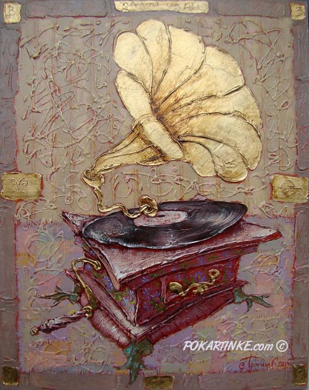 Грамофон - картинная галерея PoKartinke.com