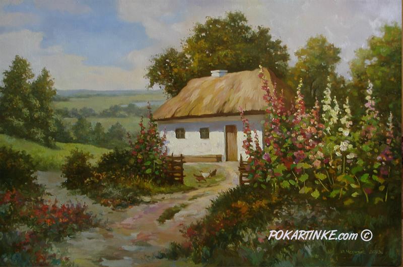 Хатинка - картинная галерея PoKartinke.com