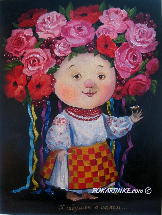 Хлебушек с салом - картинная галерея PoKartinke.com