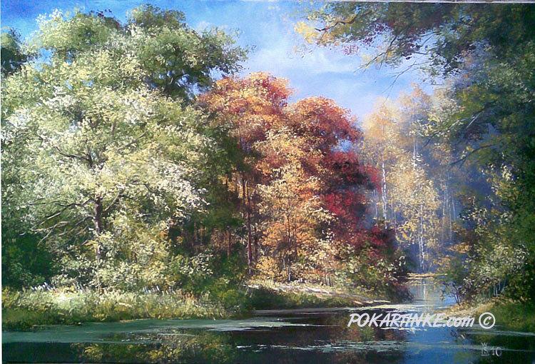 Яркий день - картинная галерея PoKartinke.com