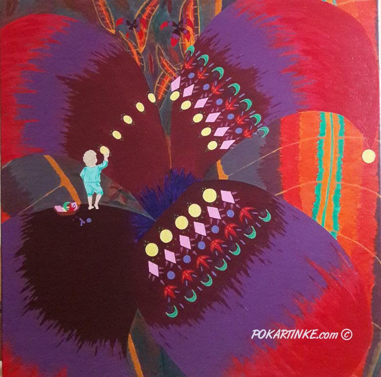 Лесной помощник - картинная галерея PoKartinke.com