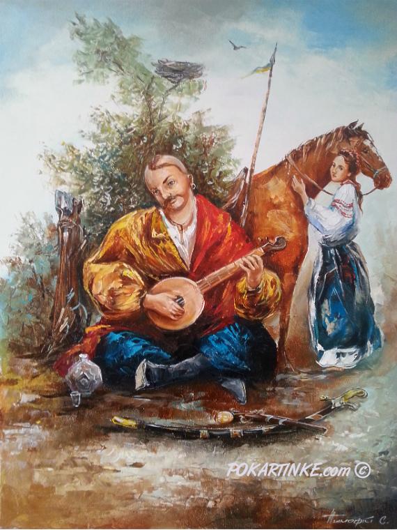 Козак Мамай - картинная галерея PoKartinke.com
