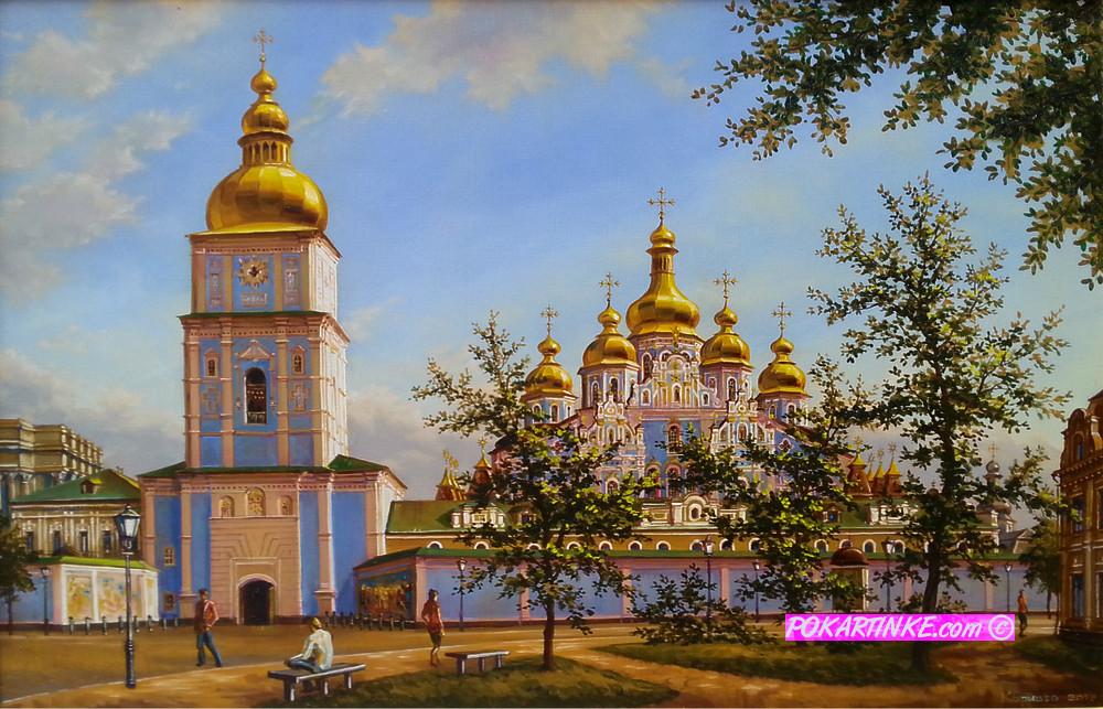 Михайловский Златоверхий собор - картинная галерея PoKartinke.com