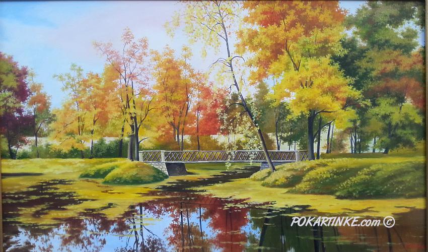 Мостик на осеннем пруду - картинная галерея PoKartinke.com