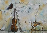 Музыка скрипки