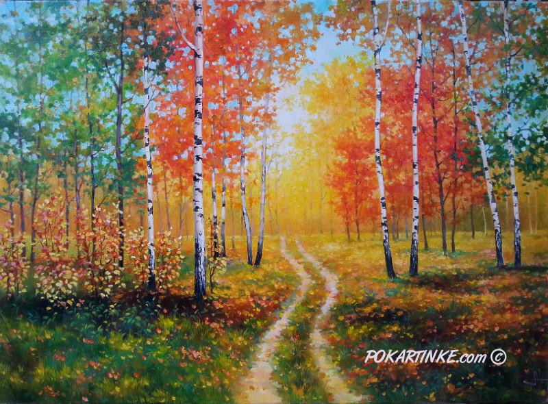 Осень. Дорога. - картинная галерея PoKartinke.com