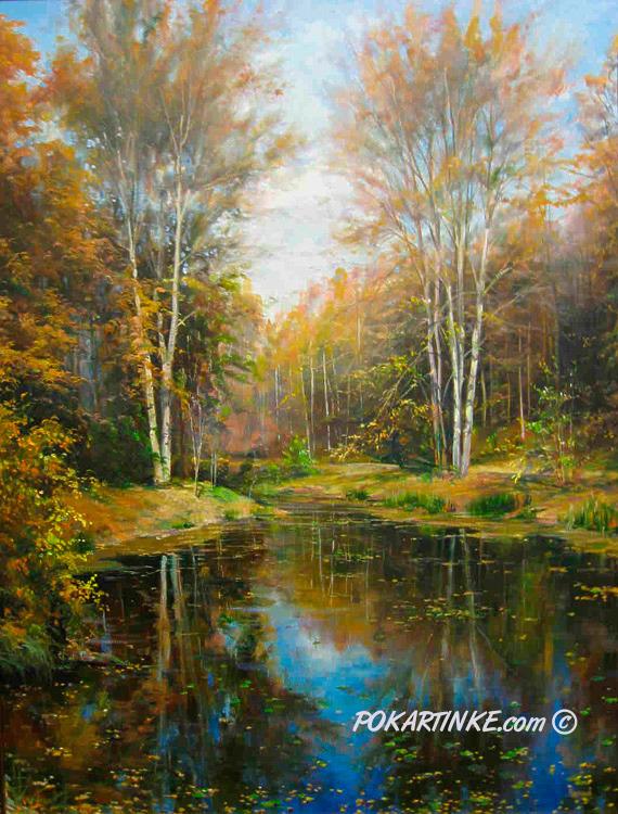 Осень на озере - картинная галерея PoKartinke.com