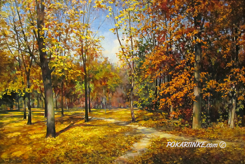 Осень пришла - картинная галерея PoKartinke.com