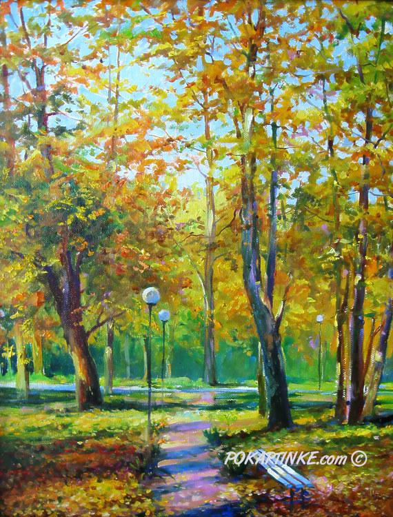 Осінь  у парку - картинная галерея PoKartinke.com