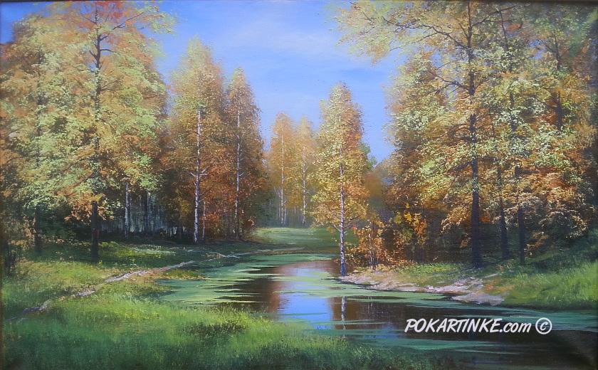 В тишине осенней - картинная галерея PoKartinke.com