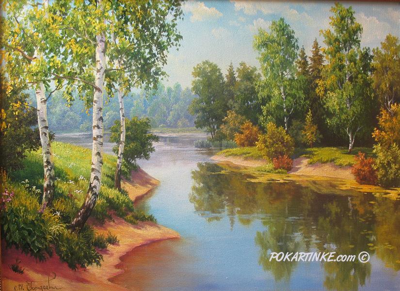 Осенние берега - картинная галерея PoKartinke.com