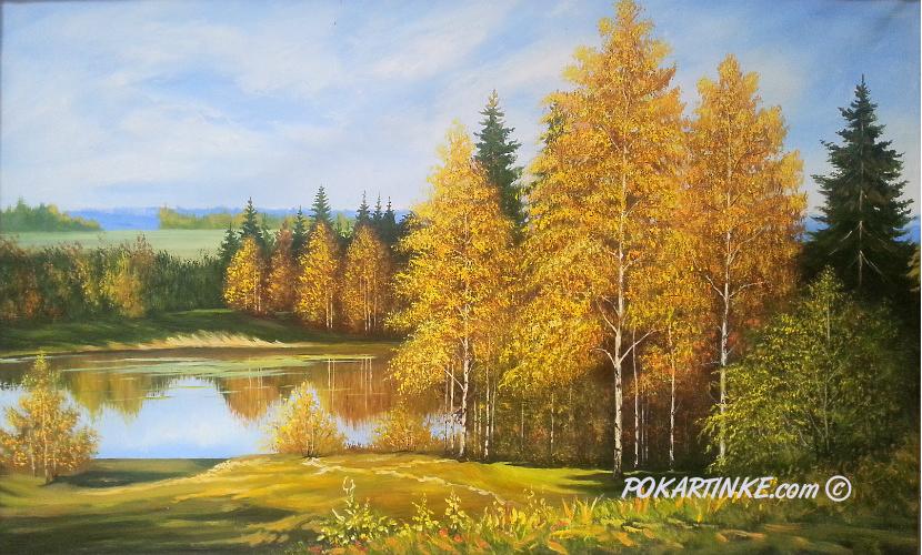 Осенние просторы - картинная галерея PoKartinke.com