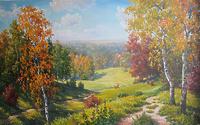 Осенними тропками