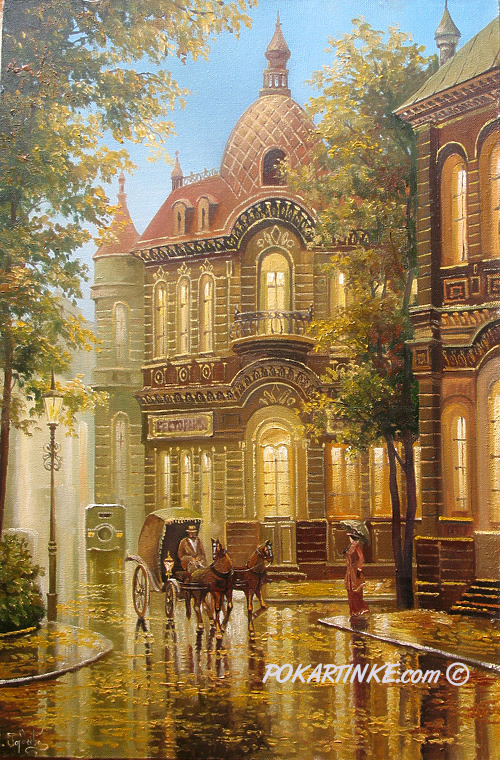 Осенний город - картинная галерея PoKartinke.com