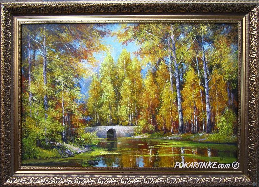 Осенний мост - картинная галерея PoKartinke.com