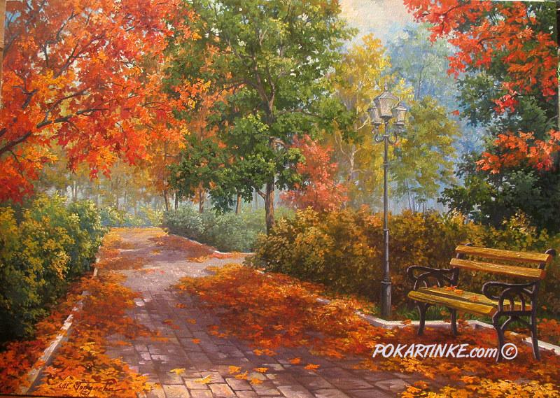 Осенняя аллея - картинная галерея PoKartinke.com