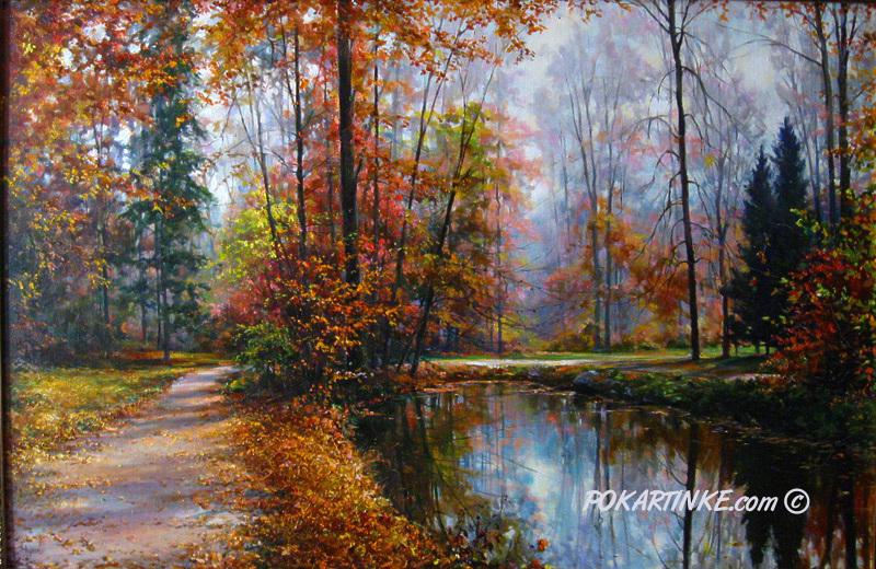 Осенняя пора,очей очарование... - картинная галерея PoKartinke.com