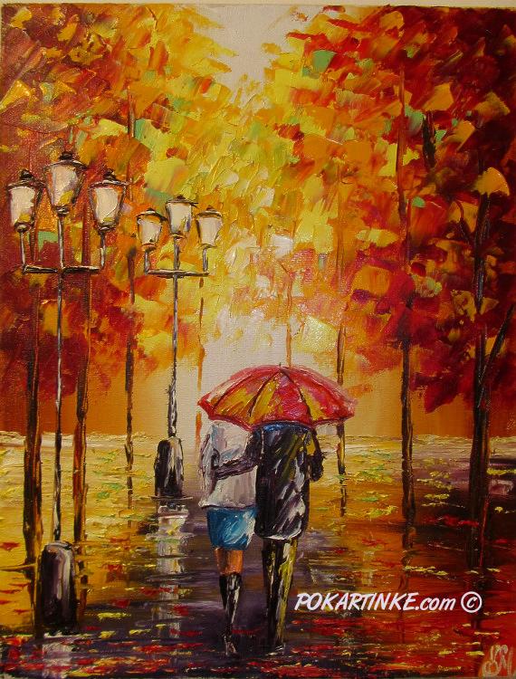Осенний парк для двоих - картинная галерея PoKartinke.com