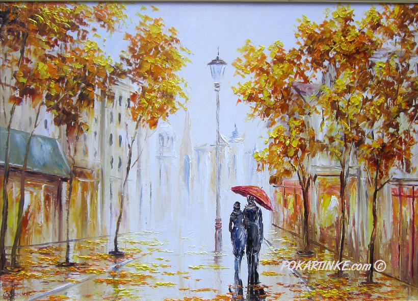 Прогулка осенним городом - картинная галерея PoKartinke.com