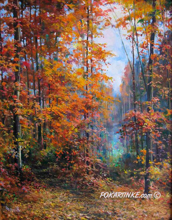 Прогулка по осени - картинная галерея PoKartinke.com