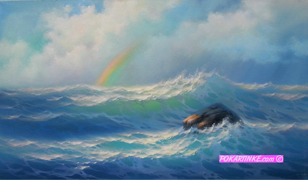 Радуга - картинная галерея PoKartinke.com