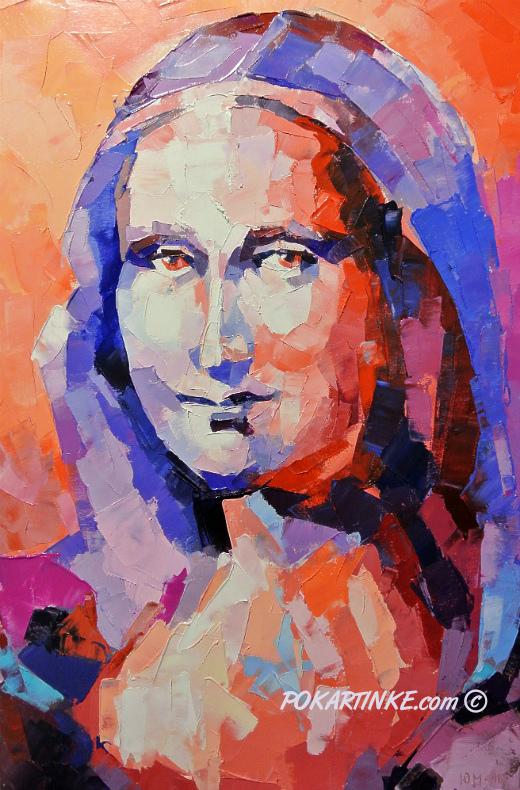 Smile - картинная галерея PoKartinke.com