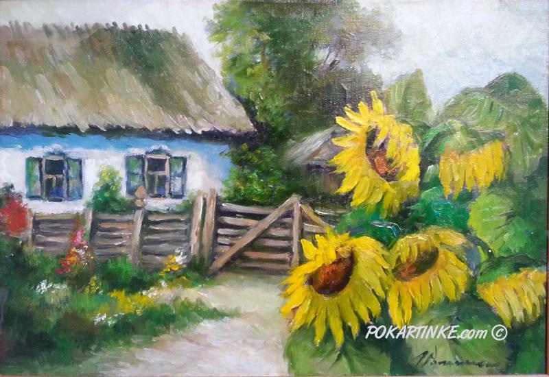 Соняхи біля хати - картинная галерея PoKartinke.com