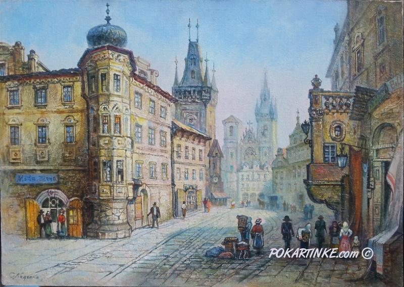 Старгородская площадь - картинная галерея PoKartinke.com