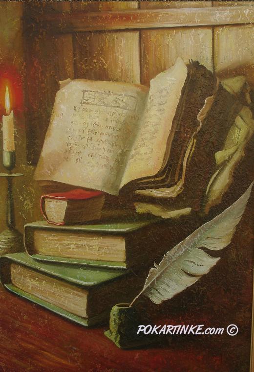 Страницы истории - картинная галерея PoKartinke.com