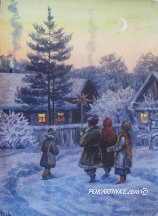 Святвечер - картинная галерея PoKartinke.com