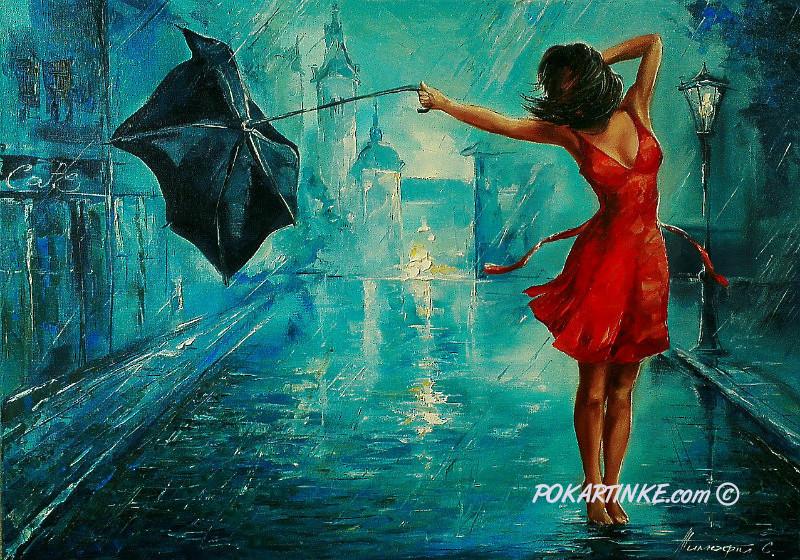 Танцуя под дождем - картинная галерея PoKartinke.com