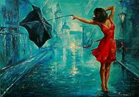 Танцуя под дождем