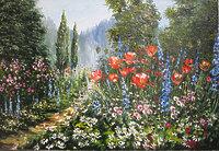 Тропа цветов