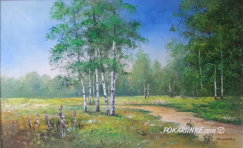 Тропка - картинная галерея PoKartinke.com