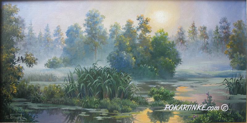 Туманий ранок - картинная галерея PoKartinke.com