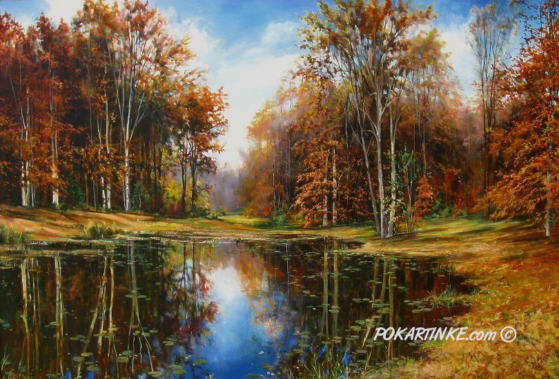 Уж небо осенью дышало - картинная галерея PoKartinke.com