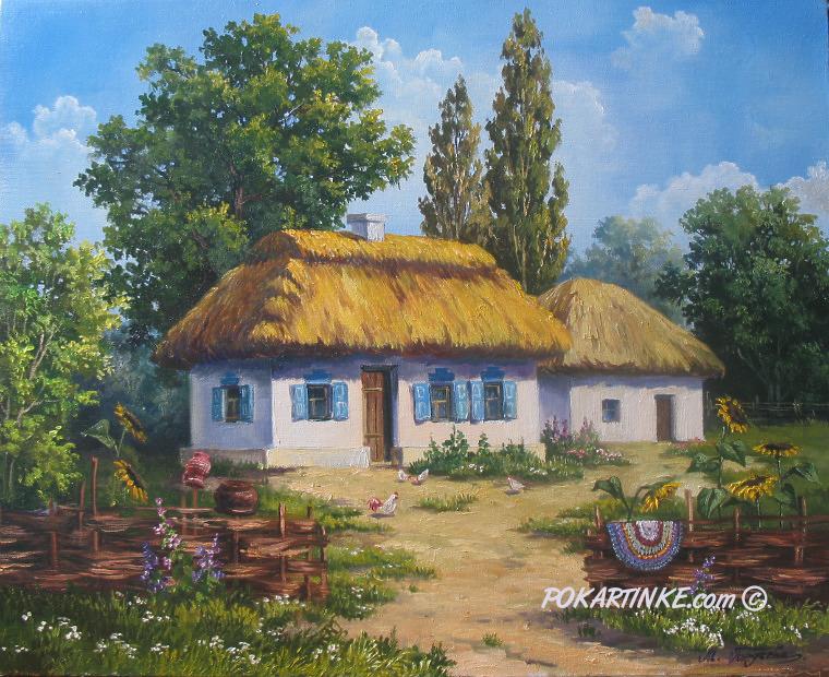 Українська хатинка - картинная галерея PoKartinke.com