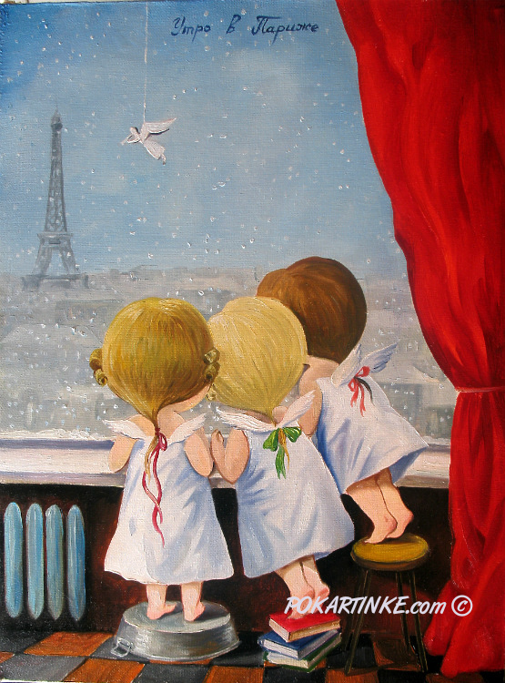 Утро в Париже - картинная галерея PoKartinke.com
