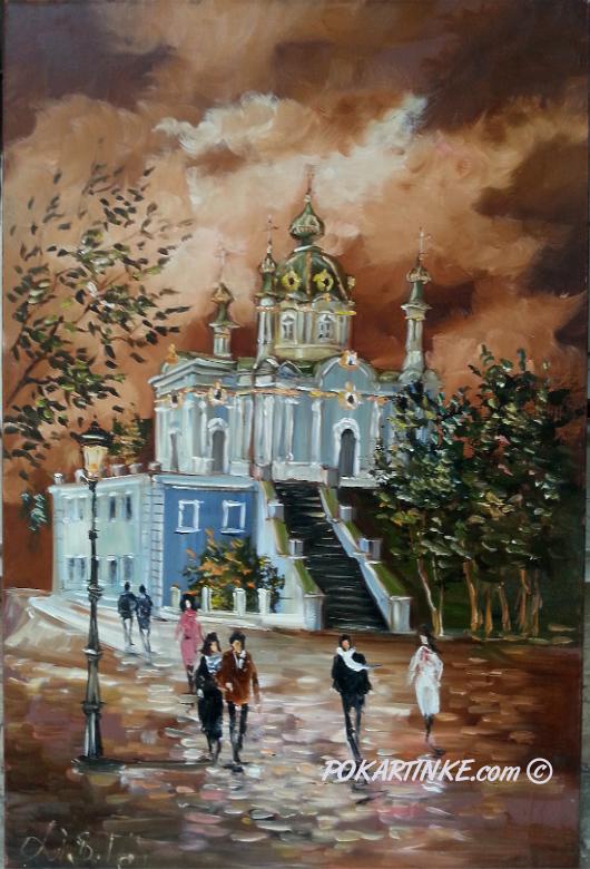 Андреевская церковь вечером - картинная галерея PoKartinke.com