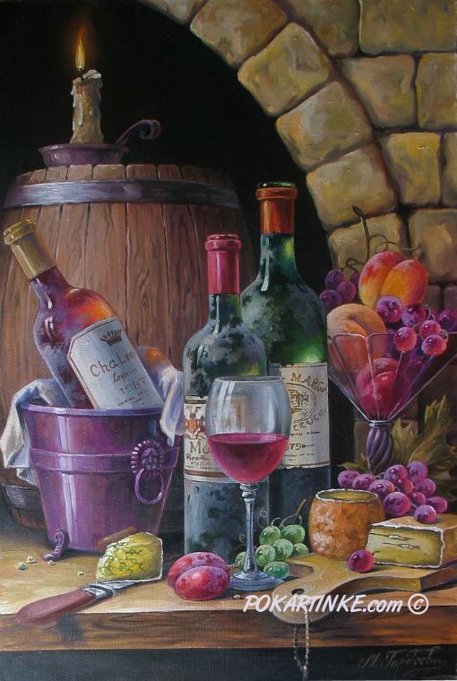 Винный натюрморт - картинная галерея PoKartinke.com