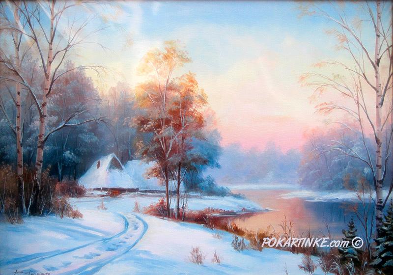 Застывшая река - картинная галерея PoKartinke.com