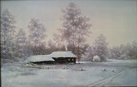 Зимней порой